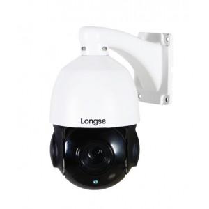 LONGSE IP Κάμερα PTZ